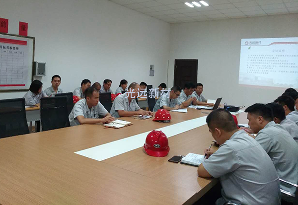 The company holds the safety production summary meeting for the first half of 2018