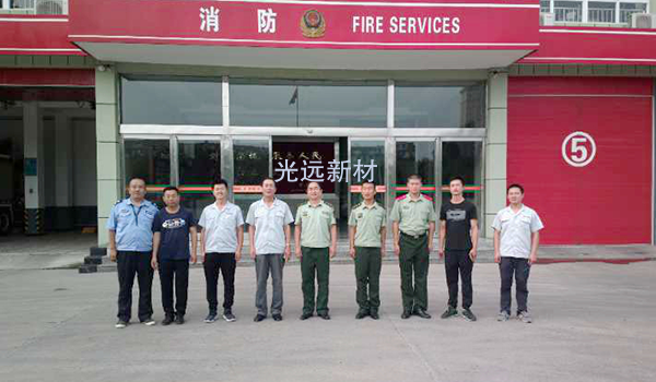 The company to the city fire brigade condolences